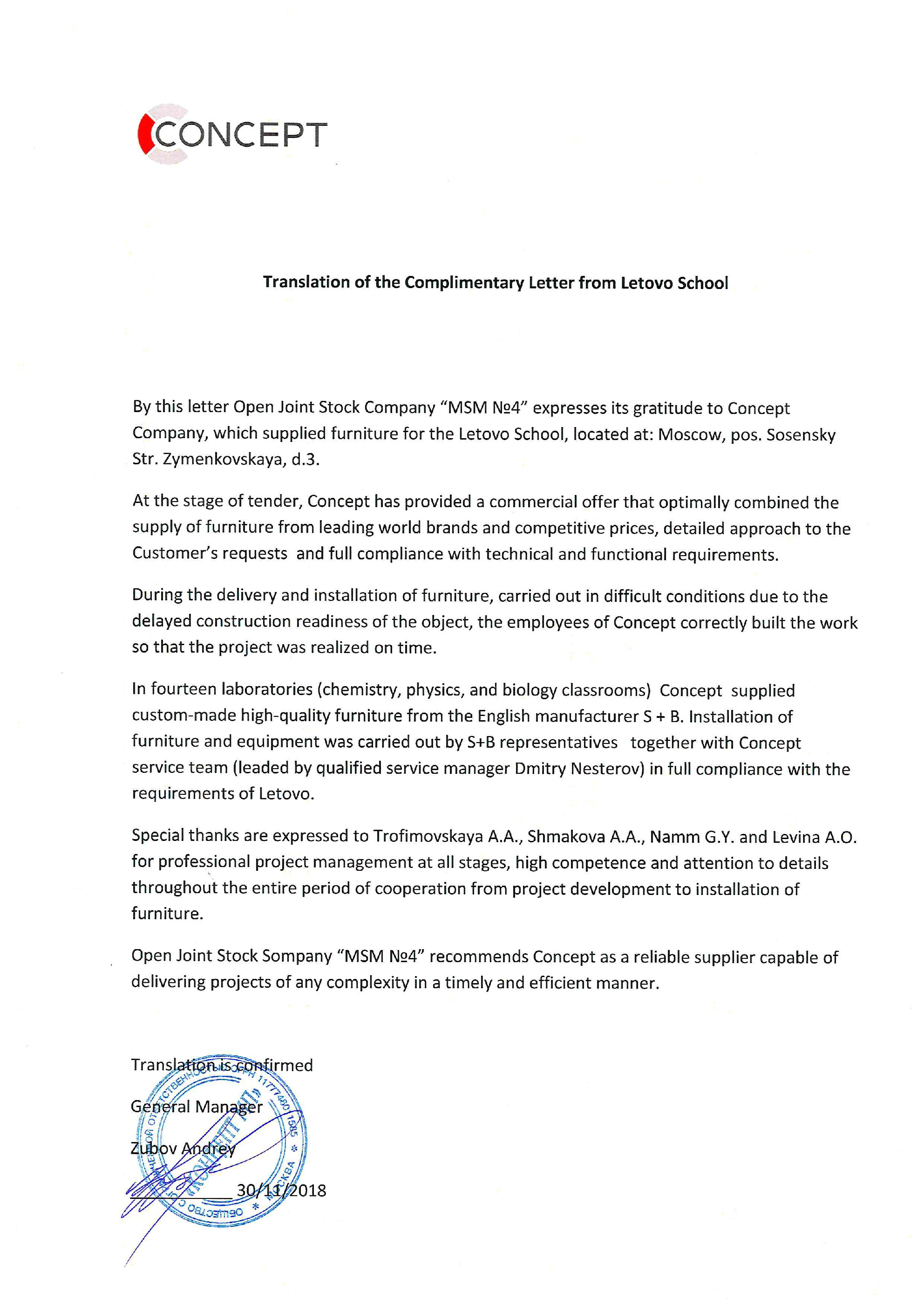 Reference Letter from Letovo School to Concept