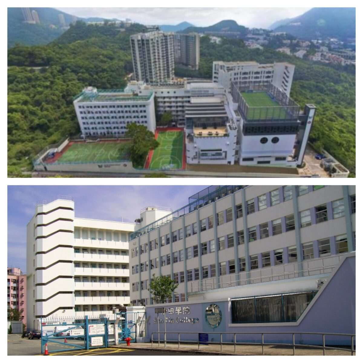 South Islands School and Shatin College